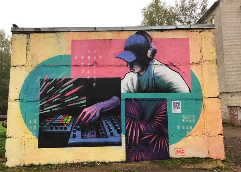 Молодежное граффити украсило тепловой пункт в Смоленске