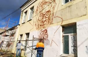 Граффити с изображением Айзека Азимова появится в центре Смоленска
