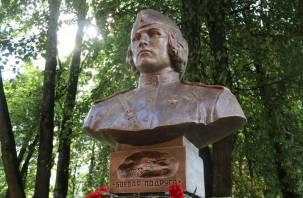 В Смоленске открыли памятник в честь Марии Октябрьской