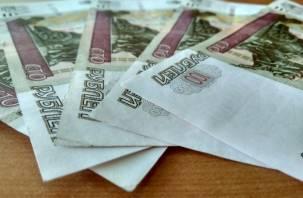 Более 18,5 тысячи смолян открыли индивидуальные инвестсчета
