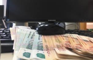 В Смоленске страховщик присвоил более 150 тысяч рублей