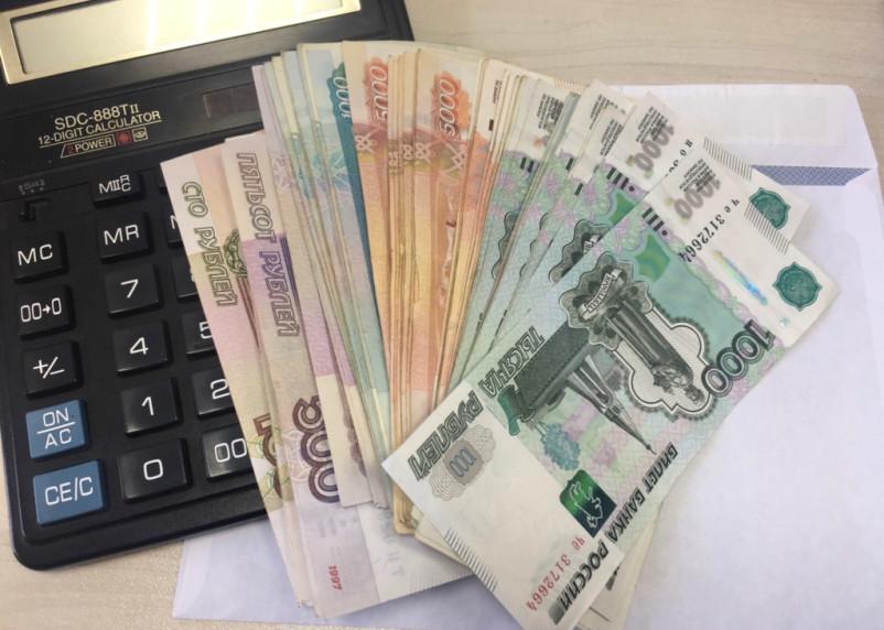 Все депутаты Госдумы подали декларации о доходах за 2020 год