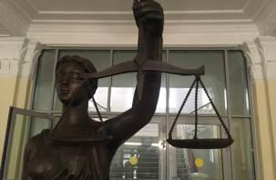 Суд заочно арестовал Леонида Волкова