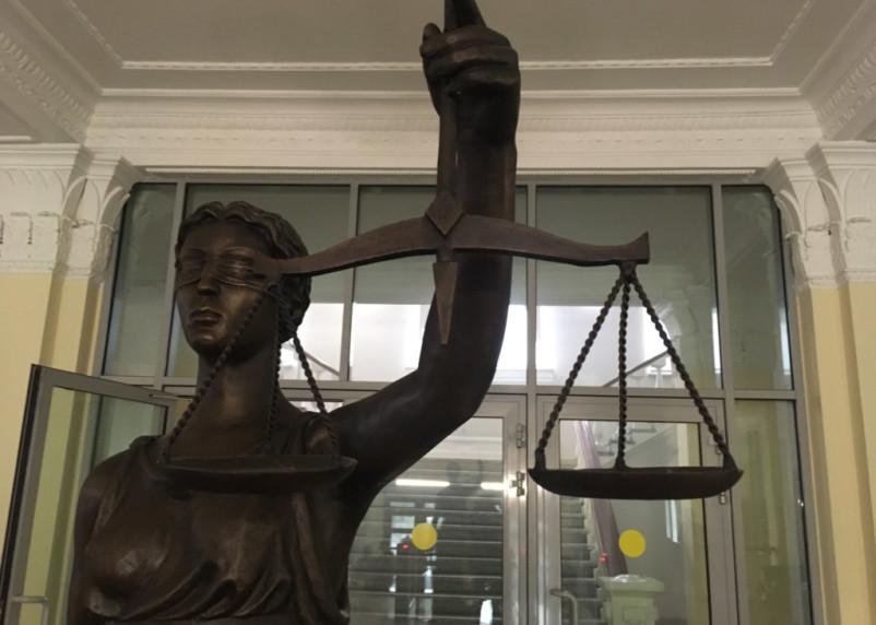 В Брянске смолянина осудят за экстремизм в соцсетях