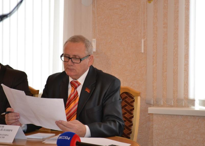 В областной администрации назначен еще один заместитель губернатора