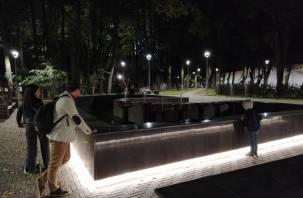 В сквере имени Пушкина заработал фонтан
