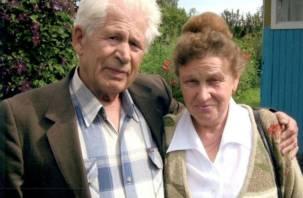 Смоленская пара стала «Золотой семьей России»
