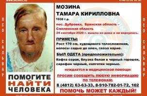 В Смоленской области ищут 82-летнюю женщину