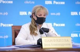 В России ужесточили штрафы за незаконную предвыборную агитацию