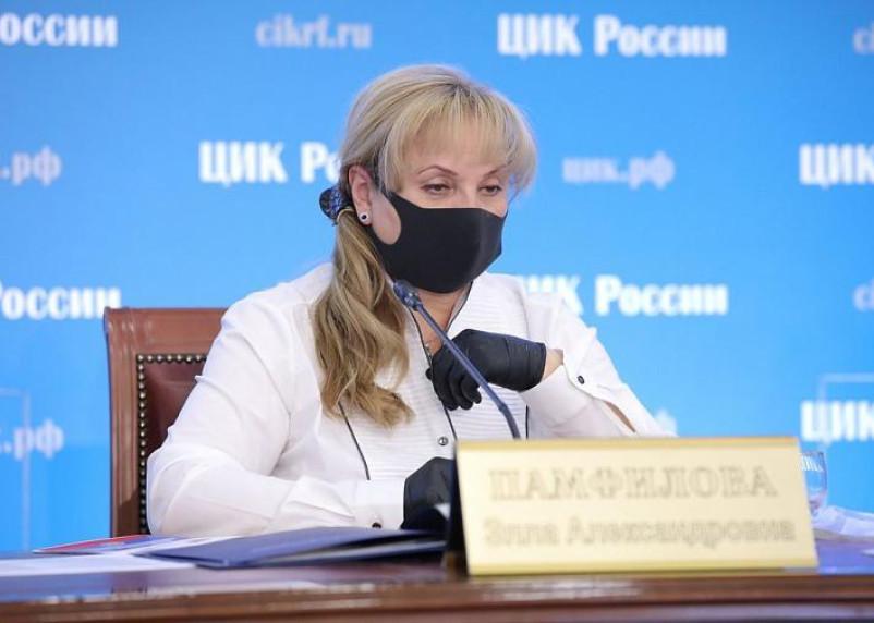 Элла Памфилова переизбрана главой ЦИК еще на 5 лет