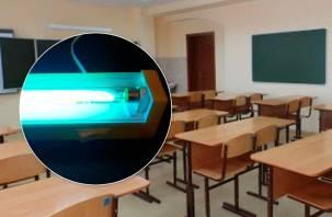 Учительница забыла выключить кварцевую лампу. 27 школьников получили ожоги роговицы глаз