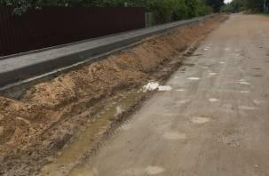 Смоленские чиновники «погорели» на строительстве дороги в Валутино