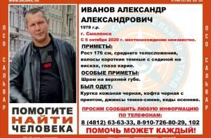 В Смоленске ищут мужчину со шрамом на лице