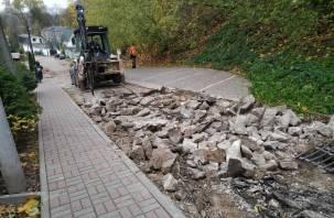 В Смоленске начали ремонт улицы Парижской коммуны