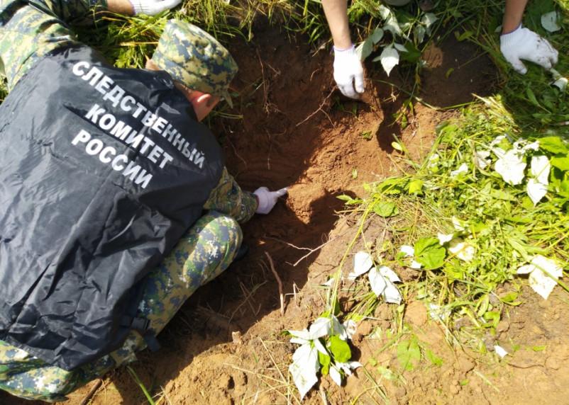 В Смоленской области нашли массовое захоронение граждан. Возможно, они погибли от рук нацистов