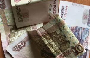 Кому из знаков зодиака повезет с деньгами со 2 ноября