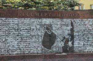 В Смоленске появится цифровая версия мемориального панно
