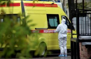 Оперативная статистика коронавируса в России на 15 мая