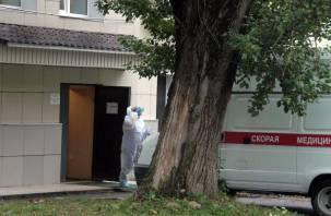 В Гагарине число зараженных коронавирусом выросло до 445