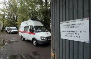 В каких регионах России атакует коронавирус. Статистика на 2 ноября
