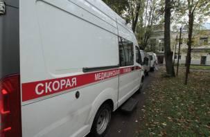 Оперативная статистика по коронавирусу в России на 20 октября