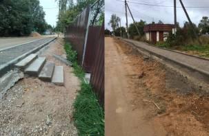 «Это безумие». Жители смоленской деревни недоумевают от ремонта улиц