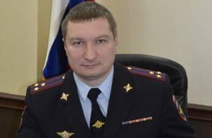 Смоленское УГИБДД возглавил новый начальник