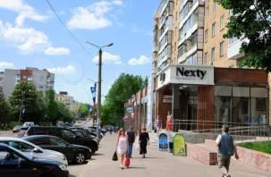 В Смоленске за 215 млн рублей продают торговый центр