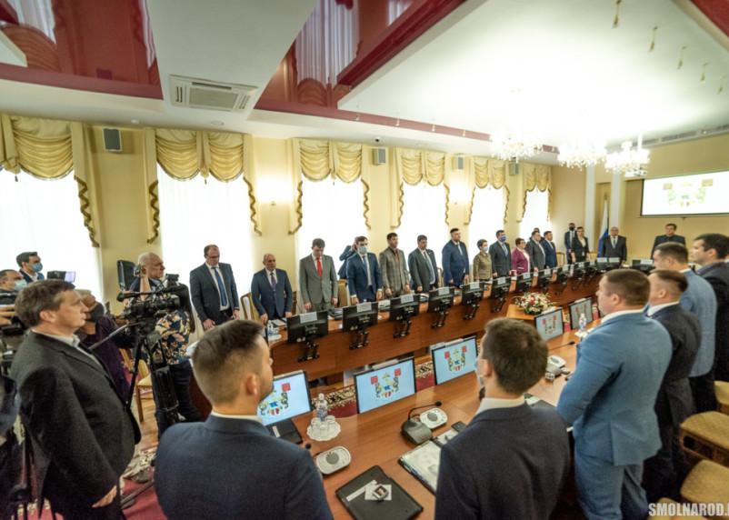 Смоленский городской Совет: месяц с избрания – результат пока «ноль»