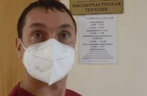 «Я беременный». В России мужчине диагностировали беременность