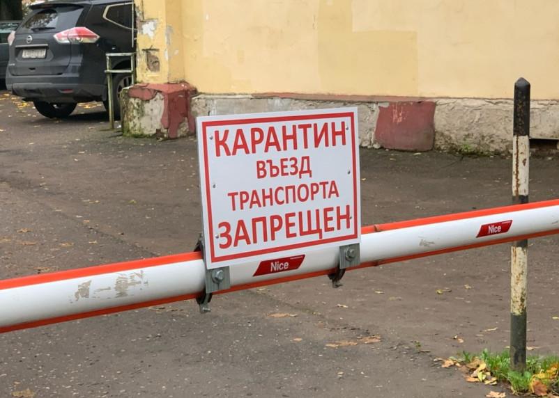 Оперативная статистика по коронавирусу в России на 15 октября