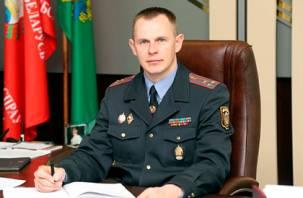 Гриб стал начальником милиции Минска