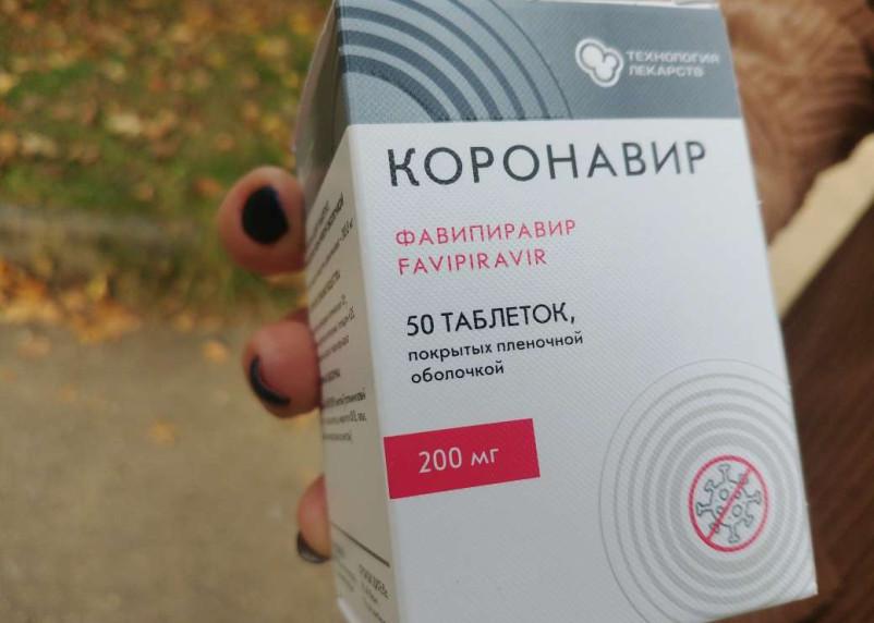 Названа стоимость лечения россиян от коронавируса