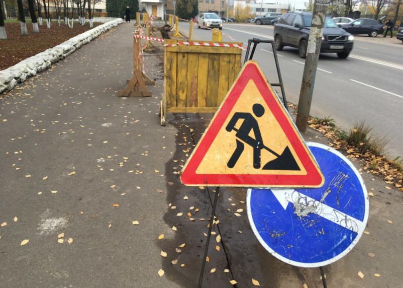 В Смоленске стартует капитальный ремонт дорог