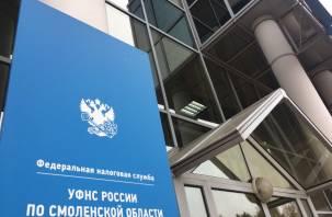 В Смоленской области продлили действие налоговых льгот