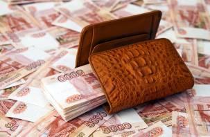 Смолянин присвоил более 1,5 млн рублей фирмы, в которой работал