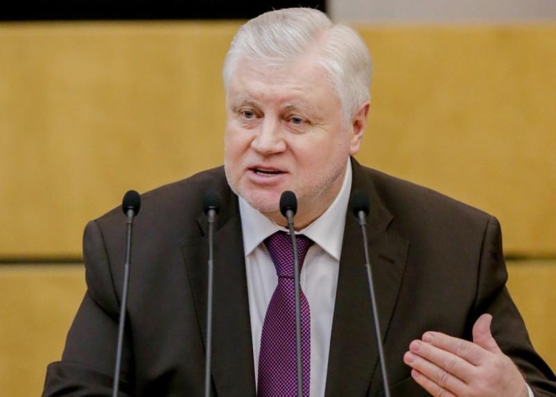 Сергей Миронов заразился коронавирусом