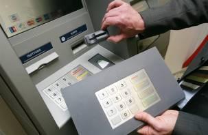 Ограбивший банковские счета смолян экстрадирован из Германии и привезен в Смоленск