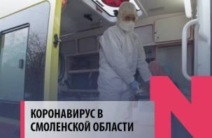 Режим ужесточили. В Смоленской области ввели новые ограничительные меры из-за всплеска коронавируса