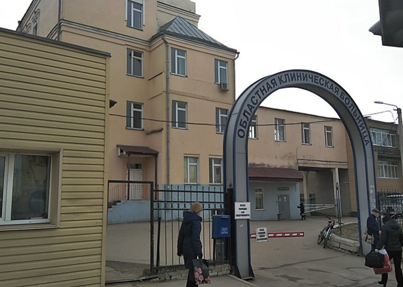 В Смоленске под ковидный госпиталь пустят отделение кардиологии областной больницы