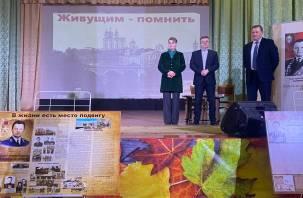 В Смоленске почтили память Героя Советского Союза Григория Бояринова