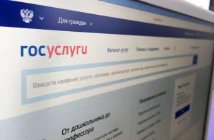 Россияне смогут получать услуги нотариуса онлайн