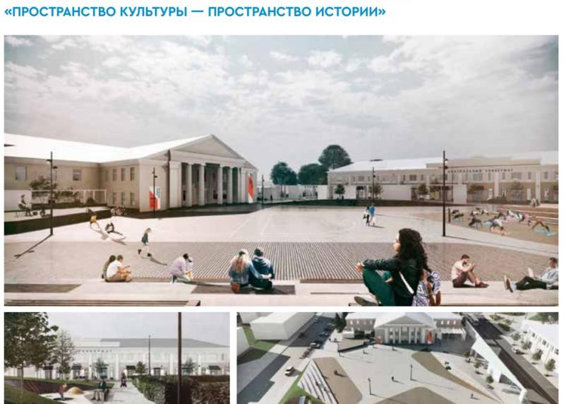 В Смоленской области появятся «Парк Сыча», «Площадь времени» и «Пространство истории»