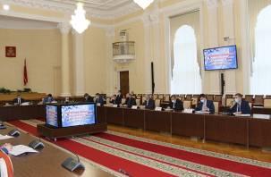 В Смоленске прошли публичные слушания по проекту областного бюджета на 2021 год