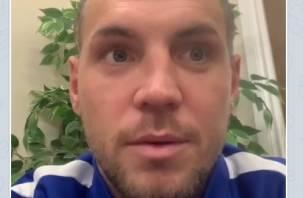 Видеозаявление Дзюбы: Все мы грешные