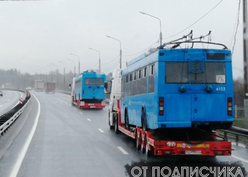 В Смоленск доставят новую партию московских троллейбусов