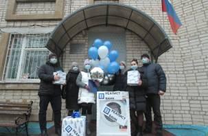 Смоленское «Гнёздышко» отмечает день рождения с Реалист Банком