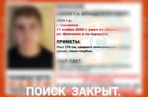 В Смоленске завершили поиски 16-летнего парня