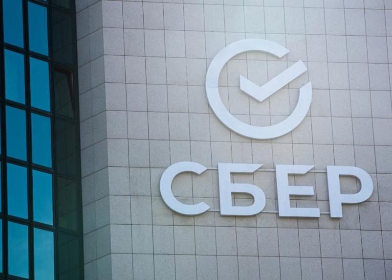 Сбербанк за сутки предоставил бизнесу более 100 млн рублей по льготной программе кредитования под 7%. Программа лояльности