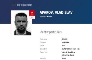 Интерпол объявил в розыск экс-главу «Смоленскавтодора» Владислава Апакова
